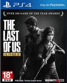 PS4 最後生還者 重製版(中文版)