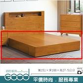 《固的家具GOOD》850-3-AV 貝雅5尺有抽屜半實木床底【雙北市含搬運組裝】