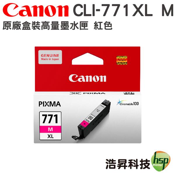 CANON CLI-771XL M 紅 原廠墨水匣 盒裝 適用MG5770 MG6870 MG7770
