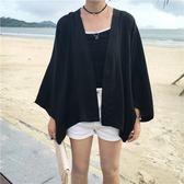 夏裝日繫和服寬鬆八分蝙蝠袖開衫百搭顯瘦薄款外套純色學生防曬衣    蜜拉貝爾