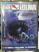 挖寶二手片-K08-045-正版DVD-電影【鯊口巡航】-安東尼奧薩巴托(直購價)