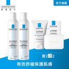 溫泉水具舒緩、保護肌膚、抗老化的效果 富含獨特「硒Selenium」能立即舒緩、降低皮膚的刺激不適