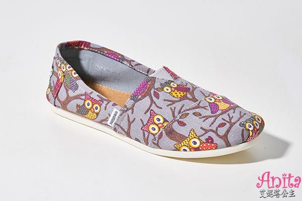 艾妮塔公主。中大尺碼女鞋。春夏趣味貓頭鷹 條紋懶人鞋 共4色。39~44碼 (AF10)