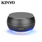 【KINYO】BTS-698 無線藍牙讀卡喇叭 鐵灰