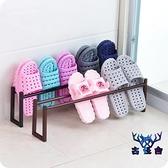 鞋子收納架落地單層鞋架家用浴室廁所墻邊門后拖鞋架【古怪舍】
