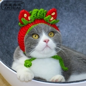 寵物帽子毛線狗狗帽子貓咪頭套【聚寶屋】