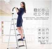 (百貨週年慶)室內人字梯子家用折疊四步五步踏板爬梯加厚鋼管伸縮多功能扶樓梯XW