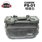 CANON RS PS-01相機包 側背包 手提包 RSPS-01 PS - 01 【台南-上新】