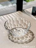 家用玻璃果斗創意客廳擺件歐式大號水果盤果籃干果盤透明玻璃碗 igo瑪麗蓮安