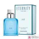 Calvin Klein CK Eternity Air 永恆純淨男性淡香水(100ml)-國際航空版【美麗購】