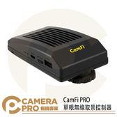 ◎相機專家◎ 免運 CamFi PRO 單眼無線取景控制器 WiFi 10Mbps傳輸 公司貨