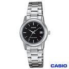 CASIO卡西歐 優雅時尚女性石英腕錶 LTP-V002D-1A