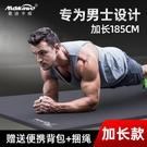瑜伽墊男士仰臥起坐墊子訓練健身加厚加寬加長家用防滑平板支撐墊
