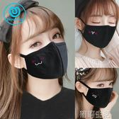 分形口罩女情侶秋冬防塵透氣可清洗易呼吸潮款時尚韓版個性口罩男 初語生活館
