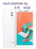 ASUS ZenFone 5Q 6 吋 64G 4G + 3G 雙卡雙待 四鏡頭自拍手機 【3G3G手機網】