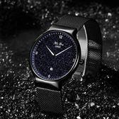 星空手錶男士學生運動網紅概念防水時尚潮流簡約全自動機械錶男錶