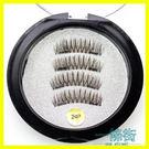 創意吸鐵石假睫毛 3d磁性假睫毛 免膠快粘雙磁鐵假睫毛