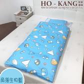 HO KANG 三麗鷗授權 冬夏鋪棉兩用兒童睡袋加大款 -角落生物 藍