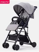聖誕交換禮物-嬰兒推車可坐可躺超輕便折疊避震高景觀小孩BB寶寶童手推傘車TZGZ