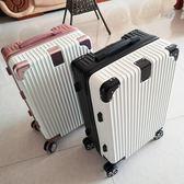 行李箱 萬向輪24寸20網紅拉桿箱ins潮女大容量旅行箱26密碼皮箱子