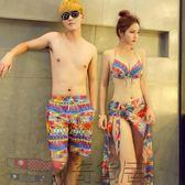 韓國情侶泳衣女比基尼三件套游泳衣女溫泉度假海邊沙灘褲情侶套裝【奇貨居】