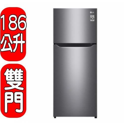 《結帳打95折》LG樂金【GN-I235DS】186L 變頻上下門冰箱