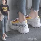 運動鞋女健身房跑步鞋網紗透氣休閒學生戶外旅遊鞋子 町目家