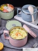 304不銹鋼泡面碗方便面兒童飯碗家用碗筷帶蓋飯盒創意女學生宿舍 韓慕精品