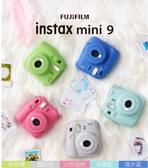 照相機-一次成像拍立得mini9相機套餐含拍立得相紙mini8相機升級版 新年禮物YYJ