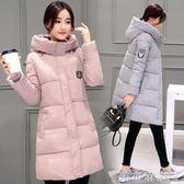 雙12購物節羽絨服2018新款女裝冬季棉衣女中長款學生加厚韓版羽絨棉服外套冬裝 法布蕾輕時尚