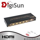 DigiSun UHA842 4K HDMI 2.0 四進二出矩陣切換器+音訊擷取器(SPDIF+R