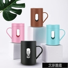 攪拌杯 電動攪拌杯自動攪拌杯咖啡杯懶人水杯家用便攜蛋白粉旋轉磁力杯