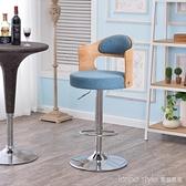 實木酒吧椅子家用升降旋轉椅簡約高腳凳靠背吧凳前台收銀椅吧台椅 新品全館85折 YTL