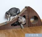 貓抓板-三角形貓抓板磨爪器立式貓咪玩具爪板不掉屑防抓沙發保護窩特大號 快速出貨 YYS