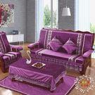 加厚海綿實木沙發墊帶靠背連體防滑四季中式春秋椅定做紅木質坐墊