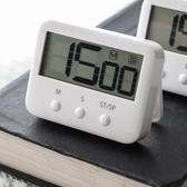 計時器靜音提醒器時鐘學生學習作業做題日本碼錶兒童廚房倒定時器 錢夫人小鋪