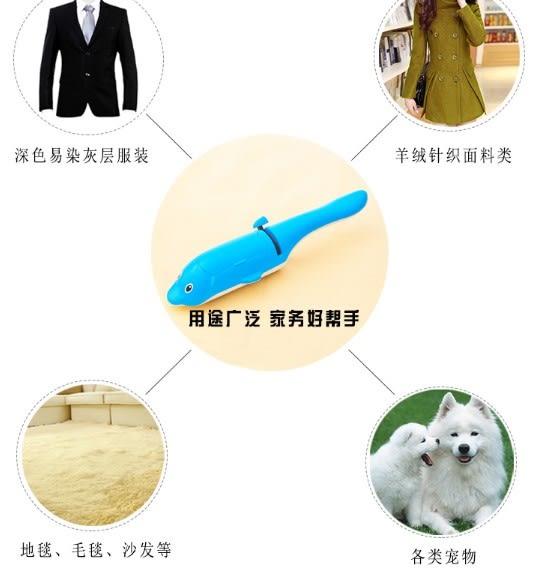 [協貿國際]  毛刷器粘毛器去毛刷去毛器除塵刷 (3個價)
