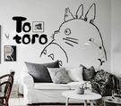 龍貓貼紙壁貼壁紙貼飾側臉大071990通販屋