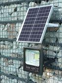 太陽能燈超亮100W防水投光燈家用室內新農村戶外燈照明路燈庭院燈 ATF探索先鋒