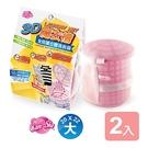 《真心良品》可兒喜全防護3D立體洗衣袋(大)-2入