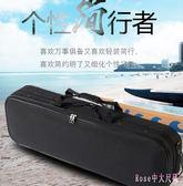 小提琴盒 輕體應急防潮 防水雙肩背箱子碳纖維配件 DR21884【Rose中大尺碼】