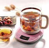 小熊養生壺全自動加厚玻璃多功能電熱燒水壺花茶壺家用煮茶器迷你·皇者榮耀3C