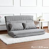 日式榻榻米多功能折疊小戶型臥室客廳書房1.2 1.5雙人懶人沙發床 開春特惠 YTL