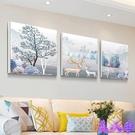 壁畫墻畫 裝飾北歐客廳裝飾畫現代簡約無框...