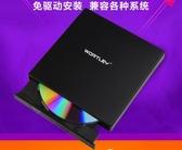 外置DVD光驅筆記本台式一體機通用移動USB電腦CD刻錄機外接光驅盒 小明同學