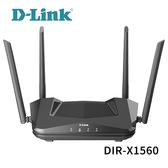 【雙11特價限時至1130】 D-Link 友訊 DIR-X1560 AX1500 WiFi 6 雙頻無線路由器