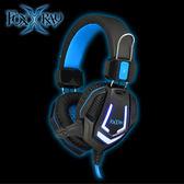 FOXXRAY FXR-BAL-11 蒼藍響狐 電競耳機麥克風 (視聽)
