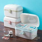 家庭嬰兒藥箱寶寶小號藥品藥物收納盒便攜兒童多層家用急救醫薬箱 自由角落