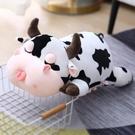 床頭靠枕 羽絨棉軟體奶牛抱枕靠墊公仔毛絨玩具布偶娃娃男女生可愛禮品TW【快速出貨八折鉅惠】