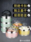 304不銹鋼多層保溫飯盒 超長保溫桶成人手提大容量 圓形便當餐盒【帝一3C旗艦】